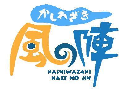 logo_kaze_kazyu